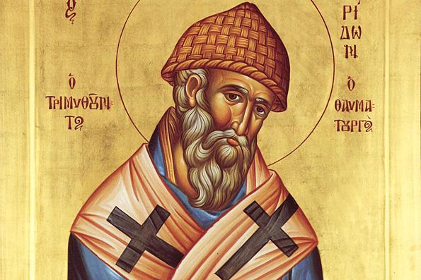 Святитель Спиридон, епископ Тримифунтский, чудотворец (ок. 348 г.)