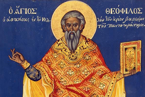Преподобный Феофилакт исповедник, епископ Никомидийский (842-845 гг.) |  Жития святых | Православие в Татарстане | Портал Татарстанской митрополии