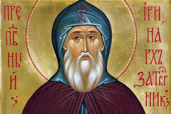 Преподобный Иринарх, затворник Ростовский (1616 г.)