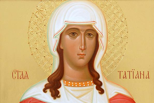 Мученица Татиана и с нею в Риме пострадавшие (226-235 гг.)