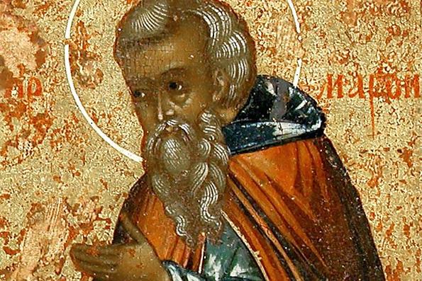 Преподобный Марон, пустынник Сирийский (4 век)