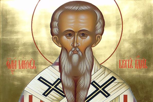 Апостол Иаков, брат Господень по плоти (ок. 63 г.)