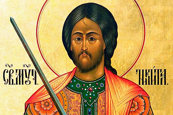 Великомученик Никита (ок. 372 г.) | Жития святых | Православие в Татарстане  | Портал Татарстанской митрополии