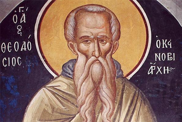 Преподобный Феодосий Великий, общих житий начальник (529 г.)