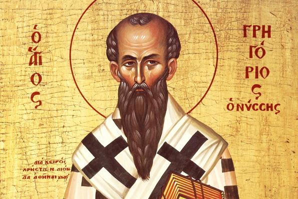 Святитель Григорий, епископ Нисский ( 395 г.)