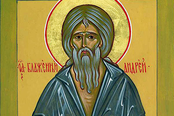 Блаженный Андрей, Христа ради юродивый (936 г.) | Жития святых |  Православие в Татарстане | Портал Татарстанской митрополии