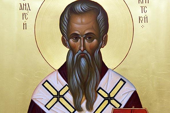 Святитель Андрей, архиепископ Критский (712-726 гг.)