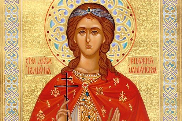 Праведная дева Иулиания, княгиня Ольшанская (16 век ...