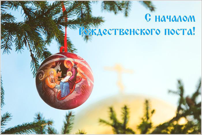 поздравление с рождественским постом фото облака