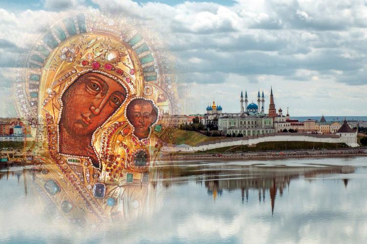 картинки с днем единства и казанской божьей матери рецепта