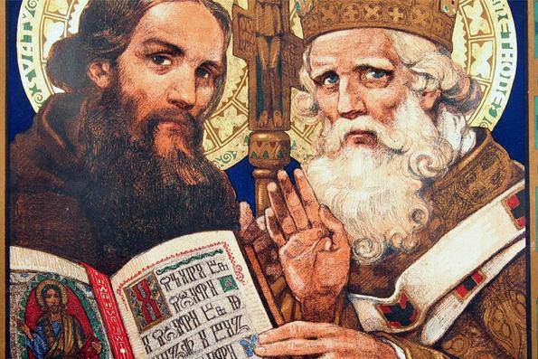 К вопросу о происхождении письменности у славян | Публикации | Православие в Татарстане | Портал Татарстанской митрополии