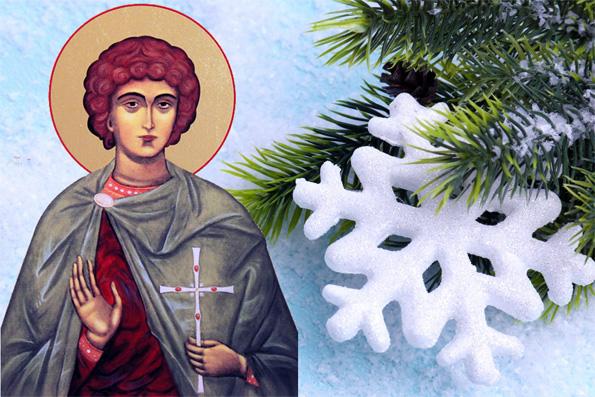Новый год и мученик Вонифатий