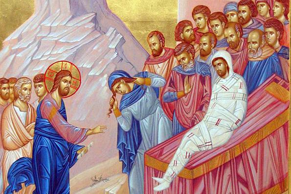 Неделя 18-я по Пятидесятнице. Воскрешение сына наинской вдовы