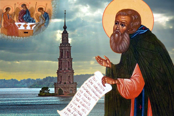 Житие преподобного Макария Калязинского