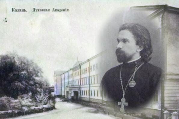 60 лет со дня кончины профессора Казанской духовной академии протоиерея Николая Петрова