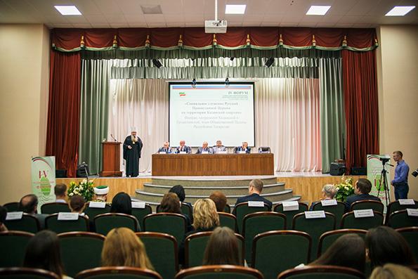 Митрополит Феофан принял участие в работе секции V Форума социально ориентированных некоммерческих организаций