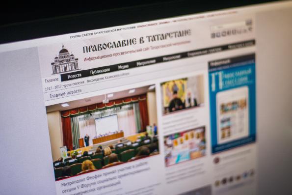 Портал «Православие в Татарстане» переехал на новый домен