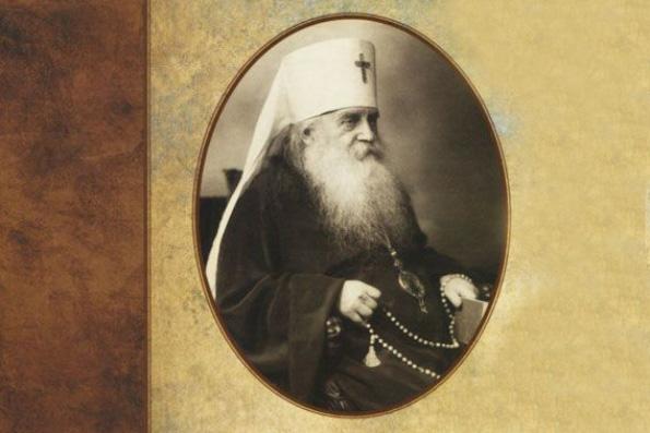 Церковно-пастырский смысл идеи патриаршества
