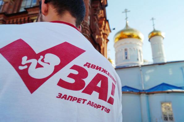 Миллион подписей в защиту ребенка с момента зачатия передадут в администрацию Кремля