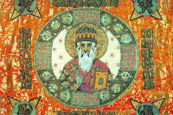 Святитель Ефрем, митрополит Казанский и Свияжский