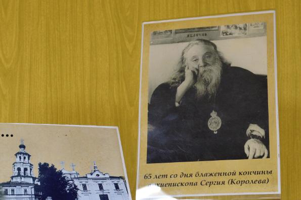 В Казани открылась выставка, посвященная 65-летию со дня кончины архиепископа Сергия (Королева)