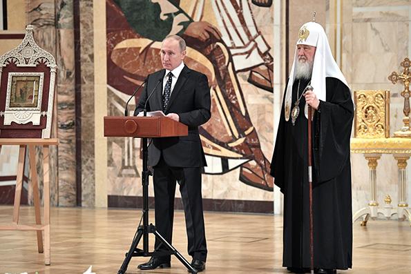 Владимир Путин выступил на заседании Архиерейского Собора Русской Православной Церкви