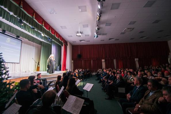 Митрополит Феофан выступил на юбилейном мероприятии Русского НКО Татарстана