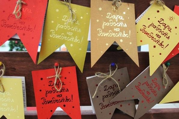 Стартовала рождественская акция православной службы «Милосердие»