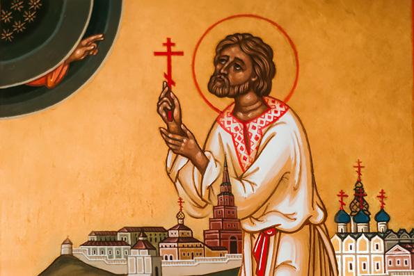 Мученик Иоанн Казанский