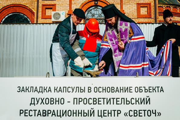 В Альметьевске заложили капсулу на месте строительства православной гимназии