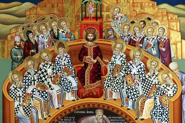 Всеправославный собор 2018. Вселенский Собор 2018 года пройдет в Стамбуле