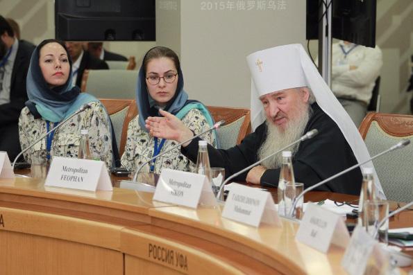 Глава Татарстанской митрополии принял участие в проходящем в Уфе Российско-иранском социально-культурном форуме