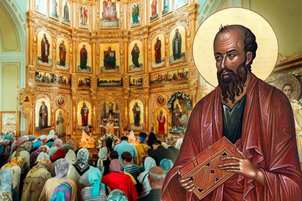 О чём хотел сказать апостол Павел, или Как мы ушами слышим, но не разумеем