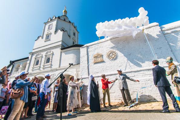 В Свияжском монастыре Казанской епархии торжественно открыты знаки ЮНЕСКО