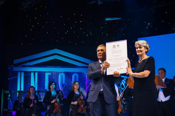 Сертификат о внесении Успенского собора и Свияжского монастыря в Список Всемирного наследия ЮНЕСКО торжественно вручен в Казани