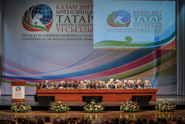 Глава Татарстанской митрополии присутствовал на пленарном заседании VI съезда Всемирного конгресса татар