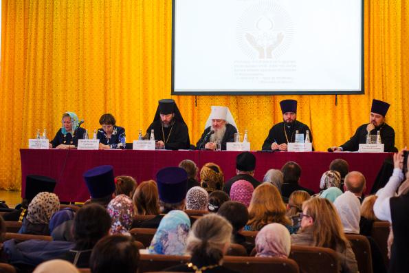 II Съезд православных педагогов Татарстанской митрополии состоялся в Казани