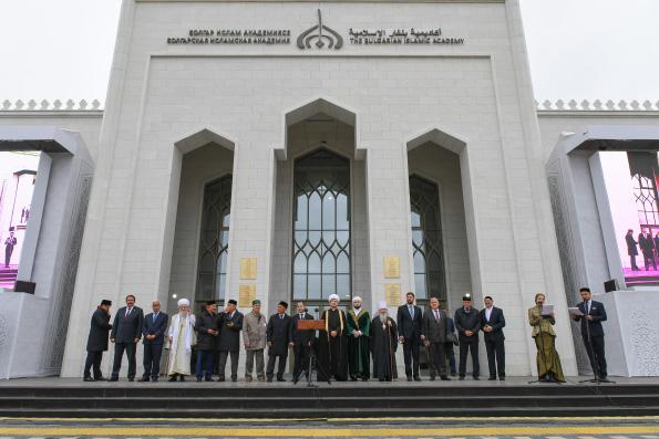 Глава Татарстанской митрополии принял участие в церемонии открытия Болгарской исламской академии