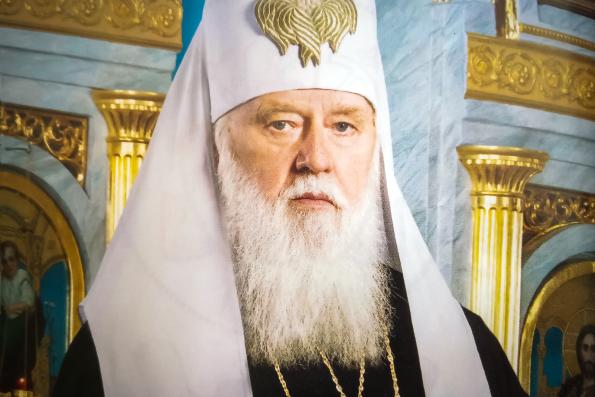 Снятие анафемы с Филарета (Денисенко) вынуждает Русскую Церковь разорвать евхаристическое общение с Константинополем