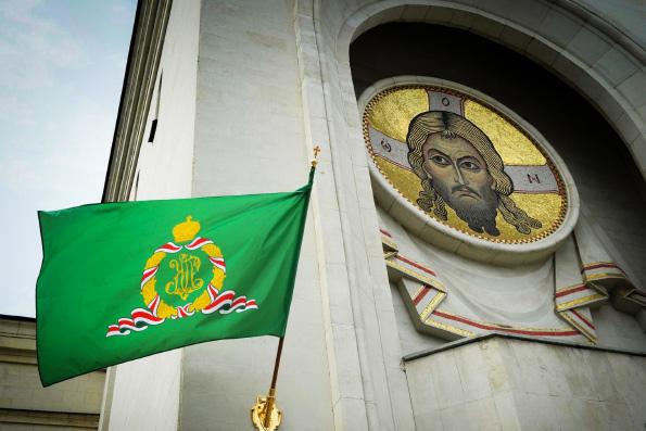 Обращение Святейшему Патриарху Кириллу в поддержку деятельности Его Святейшества по сохранению единства мирового Православия