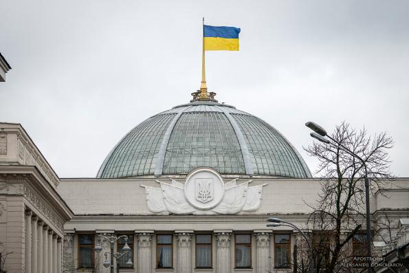 Юридический отдел Украинской Православной Церкви прокомментировал принятие Верховной Радой Украины дискриминационного законопроекта № 5309