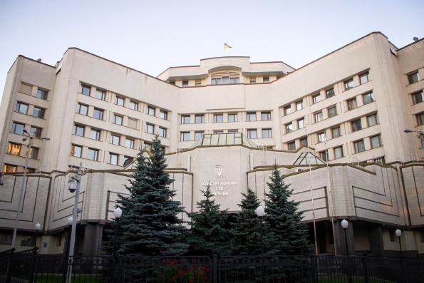 Украинская Православная Церковь обжалует в Конституционном суде Украины закон о переименовании организации