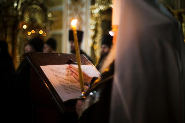 О Великом каноне свтятителя Андрея Критского