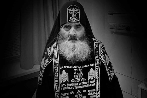 Отошел ко Господу духовник Свято-Успенской Почаевской лавры схиархимандрит Георгий (Стець)