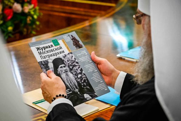 «Журнал Московской Патриархии»: о чем можно прочитать в октябрьском номере