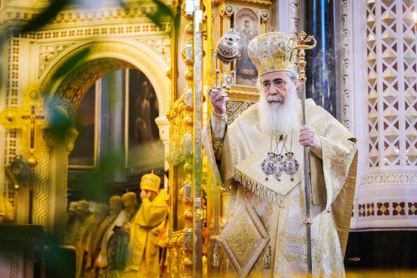 Патриарх Иерусалимский Феофил III призвал Поместные Церкви обсудить в Иордании сохранение единства Православия