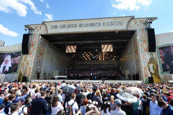 День славянской письменности и культуры на телеканале «Спас»