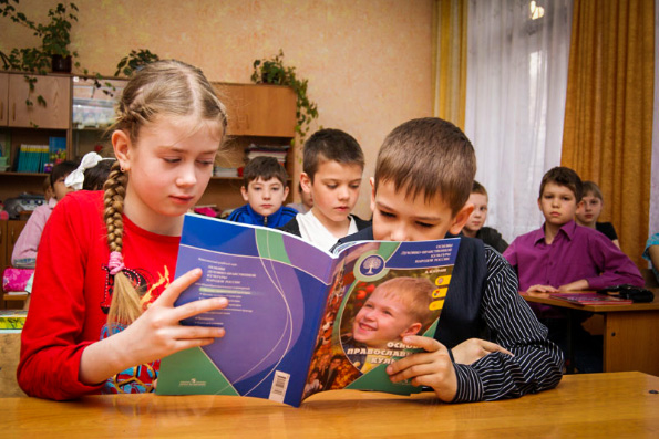 В Русской Православной Церкви призывают не удалять из школьной программы основы религиозных культур