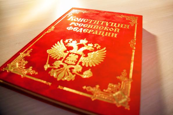 Появился вариант формулировки с упоминанием Бога в Конституции РФ