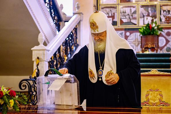 Патриарх Кирилл принял участие в голосовании по поправкам к Конституции Российской Федерации